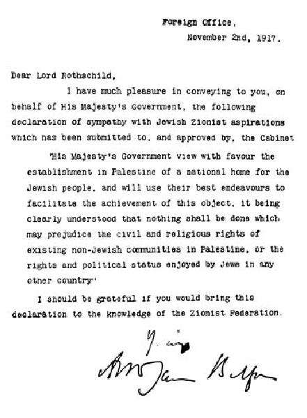Balfour_declaration-t