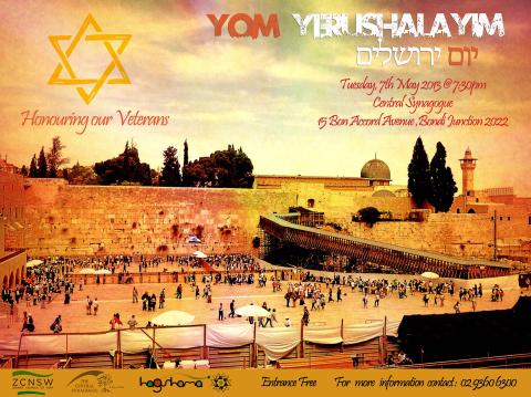 Yom-Yerushalaim-2013