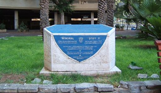 memoriale Tel Aviv