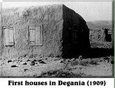 Degania A