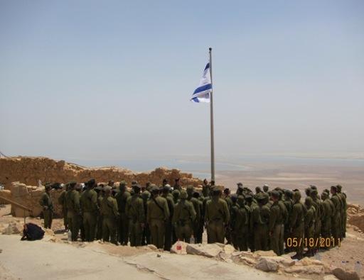 giuramento Masada
