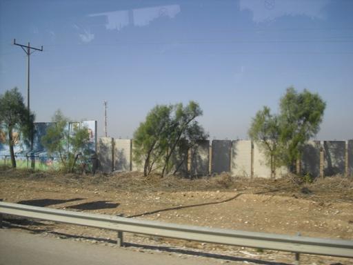 riparo verso Gaza1