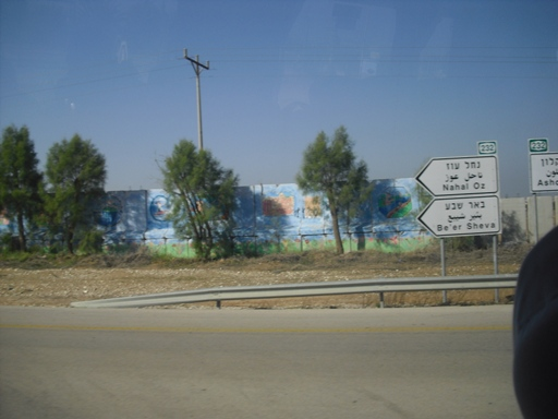 riparo verso Gaza2