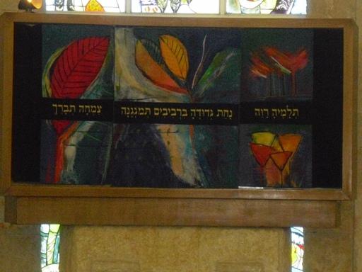 sinagoga 3