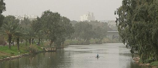 Park_Hayarkon-Tel_Aviv