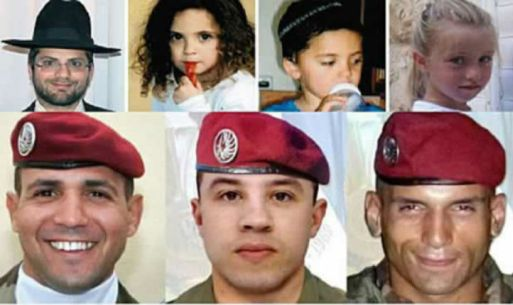 victimes-des-tueries-deMohamed-Merah