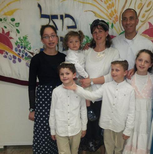 Baruch's family