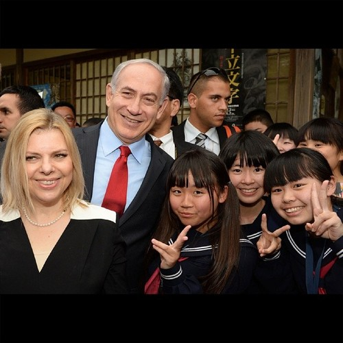 Netanyahu Kyoto
