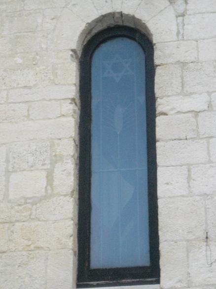 Trani sinagoga 2