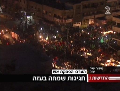 Gaza-Celebrations