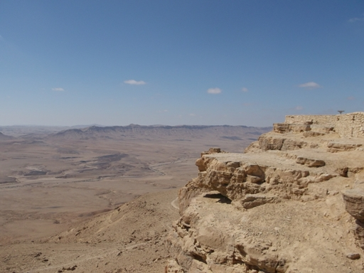 Mitzpe cratere 5
