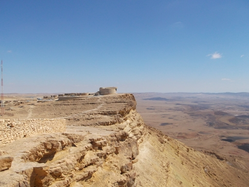 Mitzpe cratere 6