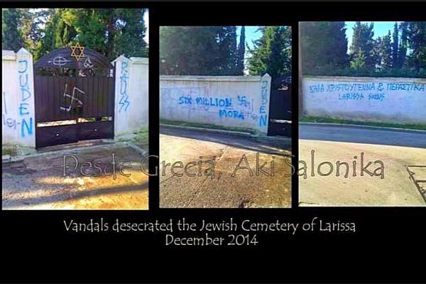 JewishCemeteryinGreece_jpg