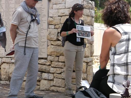 Yad Vashem 5