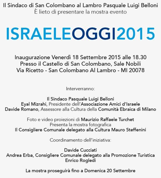 IsraeleOggi2015