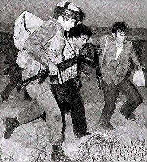 kuntar arrest