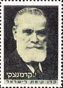 Jona Karmenizki