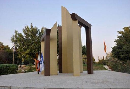 Israel-Open-Doors-Monument