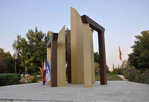 Israel-Open-Doors-Monument
