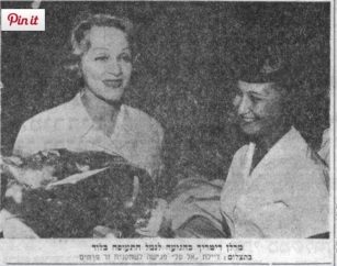 Marlene in Israel
