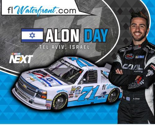 alon-day