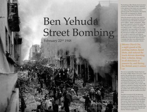 attentato-ben-yehuda