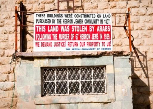 Hebron-Jewish-ownership