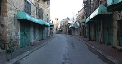 Hebron-Shuhada-Street