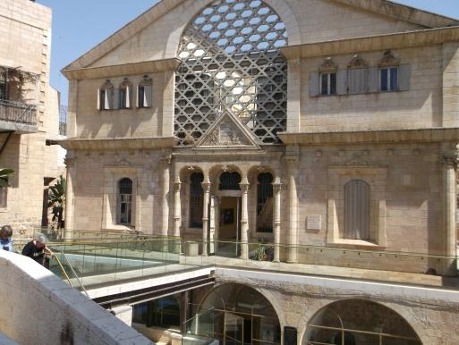 museo Hebron