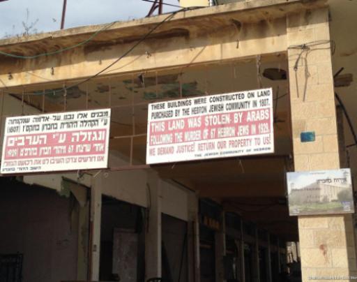 Shuhada-street-in-occupied-Hebron