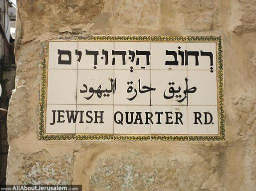 cartello stradale Isr 3