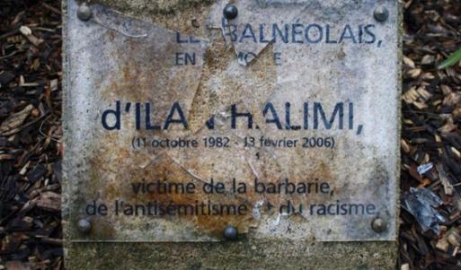 stele Ilan
