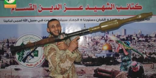 Hamas-terrorist-Muhammad-Hajila