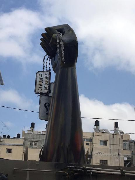 monumento Gaza
