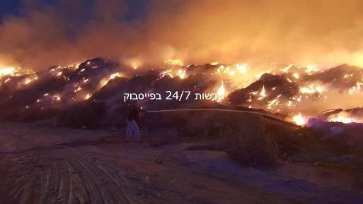 fuoco 4