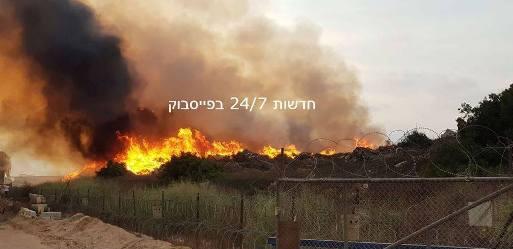 fuoco 5