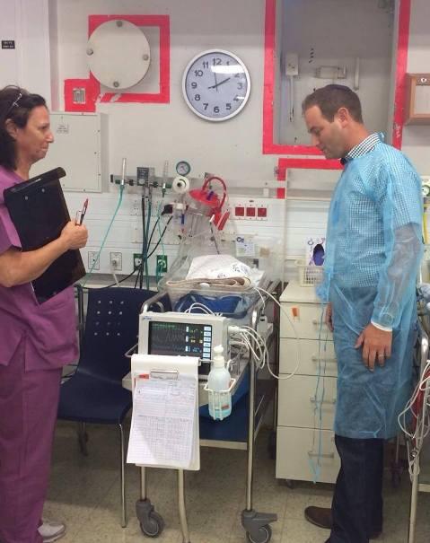 neonatologia Ashkelon