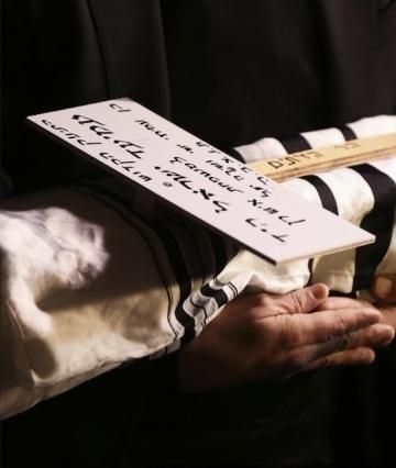 Amiad Yisrael