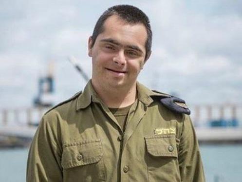 IDF Down