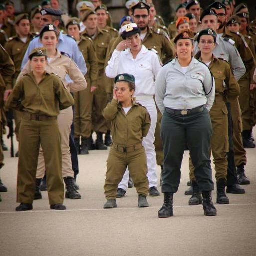 nana IDF