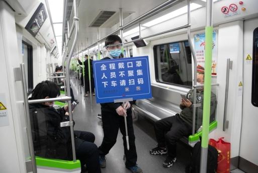 Cina app 2