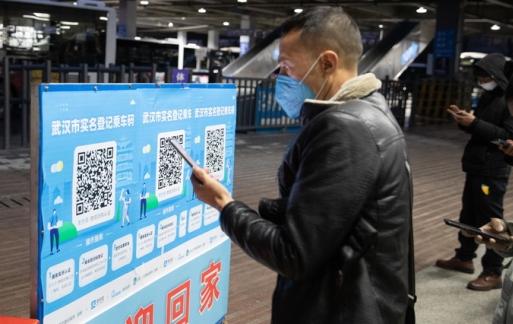 Cina app 3
